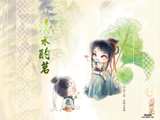 古风 - Danmei chibi - phongkieudabac (1)