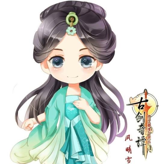 cropped-f2073194df017a94261b45e2c306515e-cute-chibi-chibi-kawaii
